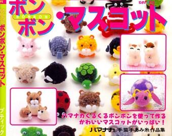 Out-of-print Fun Bonbon - Japanese craft book