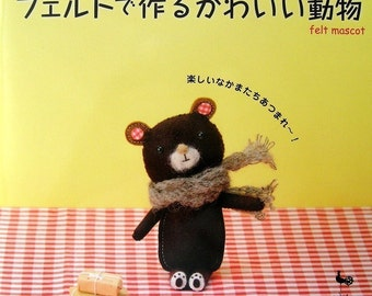 Out-of-print Handmade Felt and Felt Wool Animals - Japanese craft book