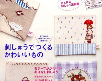 Out-of-print Stitch Ideas Vol.11 - Japanese embroidery craft book