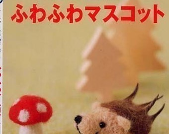 Out-of-print Handmade Felt Wool Animals - Japanese Craft Book