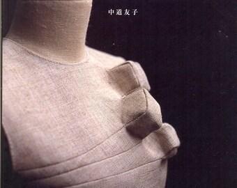 Master Nakamichi Tomoko Collection 01 - Pattern Magic 1 - Japanese craft book
