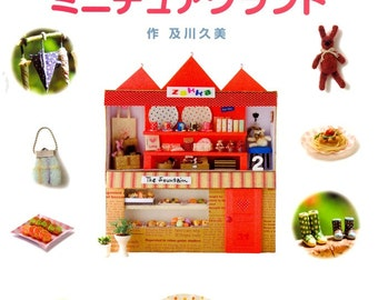 Master Collection Oikawa Kumi 02 - Super Cute Dolly House 02 - Japanese craft book