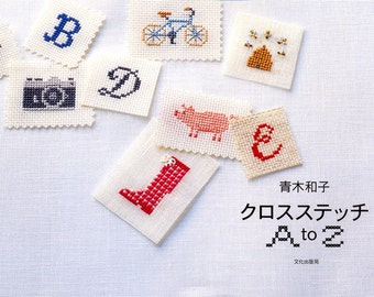 Master Collection Kazuko Aoki 13 - Cross Stitch A to Z - Japanese craft book