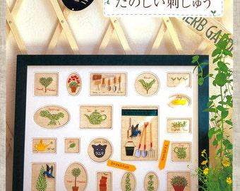 New Edition. Master Collection Kazuko Aoki 02 - Needle Work - Japanese embroidery craft book