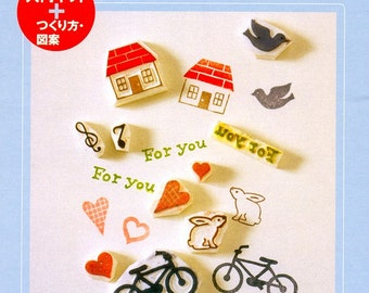 Complete Rubber Stamping DIY - Japanese craft kit and book
