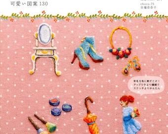 Master Tamaya and Choco-75 Collection 02 - Needle Felting Samplers - Japanese craft book