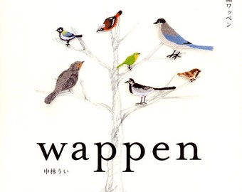 Wappen - Japanese embroidery craft book
