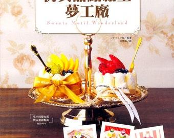 Sweets Motif Wonderland - Japanese craft book (in Chinese)