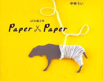 Out-of-print Paper x Paper -Japanese craft book