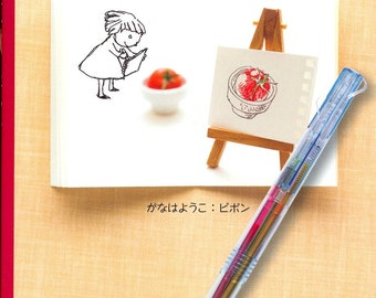 Creative Ball Pen Art 02 - Japanese craft book