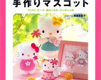 Out-of-print Master Eriko Teranishi Hello Kitty Collection 23 - Fancy Hello Kitty Dolls - Japanese craft book
