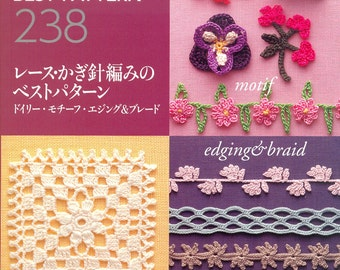 Lace Crochet Best Pattern 238 - Japanese craft book