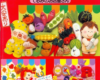Out-of-print Master Terumi Otaka Collection 02 - Felt Shopping Street - Japanese craft book