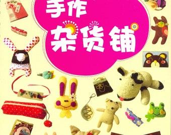Handmade Store craft book