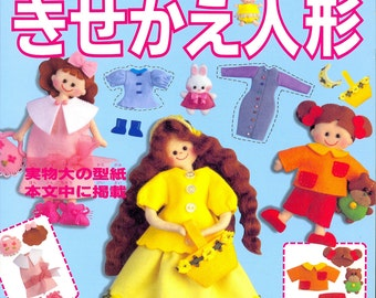 Out-of-print Master Terumi Otaka Collection 06 - Dolls with Changing Styles - Japanese craft book