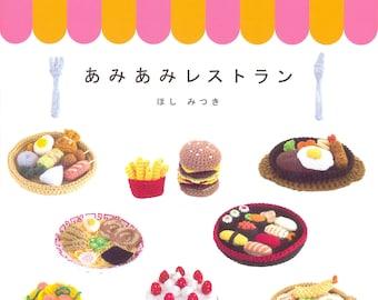 Master Mitsuki Hoshi Collection 07 - Crochet Restaurant - Japanese craft book