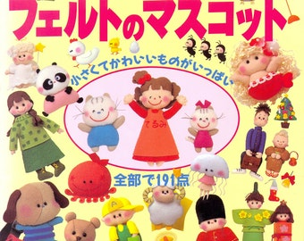 Out-of-print Master Terumi Otaka Collection 08 - 191 Characters - Japanese craft book