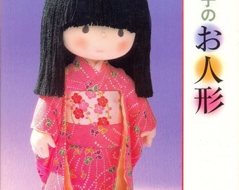Out-of-print Master Collection Kyoko Yoneyama 08 - Doll with Various Body Shape - Japanese craft book