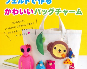 Felt Charm and Purse - Japanese craft book