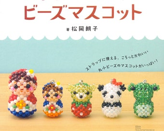 Out-of-print Master Matsuoka Saeko Collection 01 - Beads Matryoshka - Japanese craft book