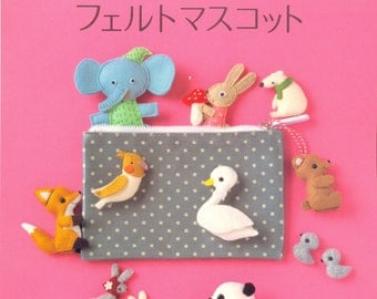 Out-of-print Artistic Felt Animal - Japanese craft book