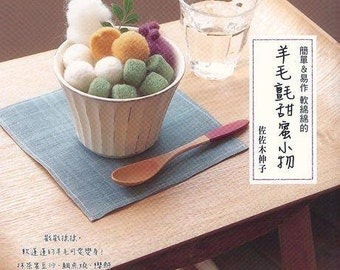 Master Sasaki Nobuko Collection 02 - Handmade Japanese Felt Wool Sweets - Japanese craft book (in Chinese)