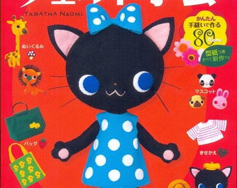 Master Tabatha Naomi Collection 03 - Felt Character World - Japanese craft book
