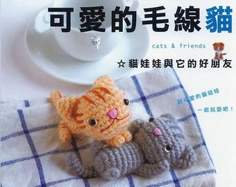 Crochet Cats and Friends - Japanese craft book (in Chinese)