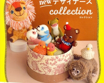 New Famous Master Crochet Collection - Japanese craft book