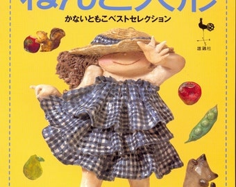 Out-of-print Master Tomoko Kanai Collection 02 - Clay Doll Best Selection - Japanese craft book