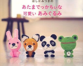 Master Mitsuki Hoshi Collection 08 - Cute Amigurumi Friends - Japanese craft book
