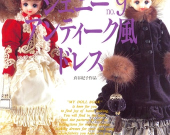 Out-of-print Handmade Jenny Dolly Clothes 9 - Victorian Glory - Japanese craft book