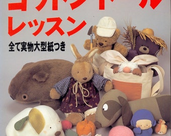 Out-of-print Handmade Stuffed Dolls - Japanese craft book