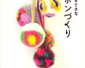 Patterned Pompon - Japanese craft book