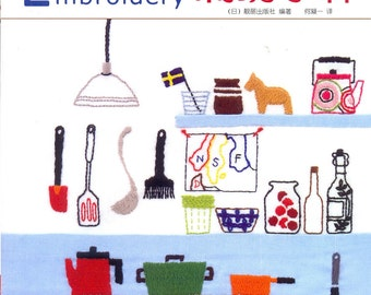 European Style Embroidery - Japanese craft book (in Simplified Chinese)