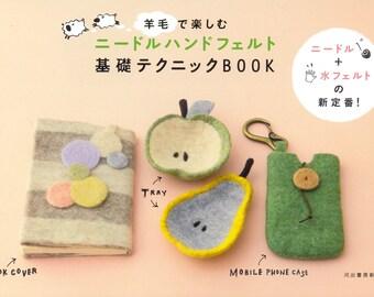 Wet Felting Step by Step - Japanese craft book