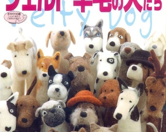 Out-of-print The Cute Felty Dog - Japanese craft book