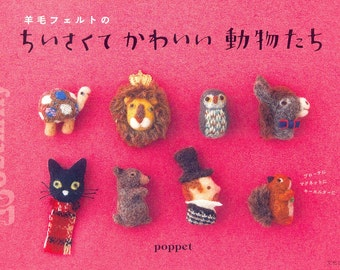 Master Poppet Collection 01 - Roztmily New Style Needle Felting Dolls - Japanese craft book