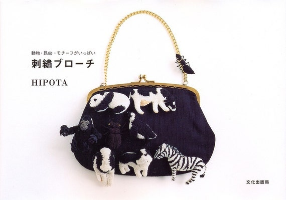 3 Dimensional Animals Embroidery - Japanese craft book