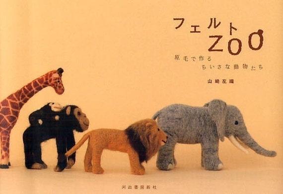 Out-of-print Master Saori Yamazaki Collection 01 - Felt Wool Zoo - Japanese craft book