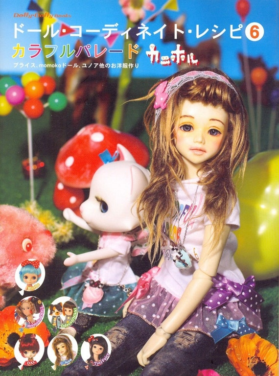 Out-of-print Blythe Collection 24 - Stylish Dolly Clothing Bible - Japanese craft book
