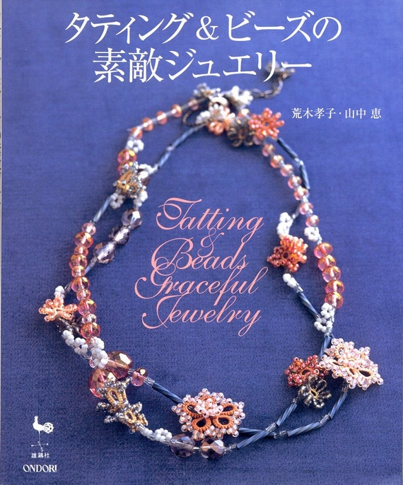 Out-of-print Tatting and Beads Graceful Jewelry - Japanese craft book