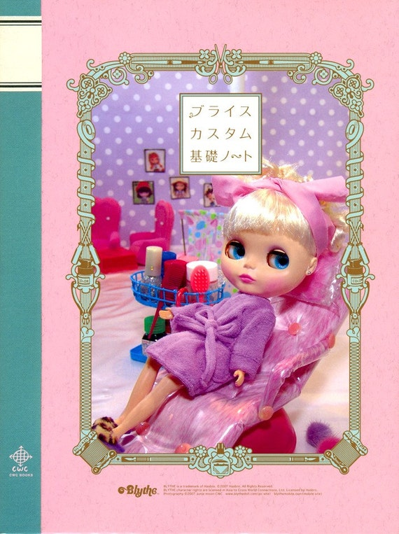 Out-of-print Custom Blythe DIY - Japanese craft book
