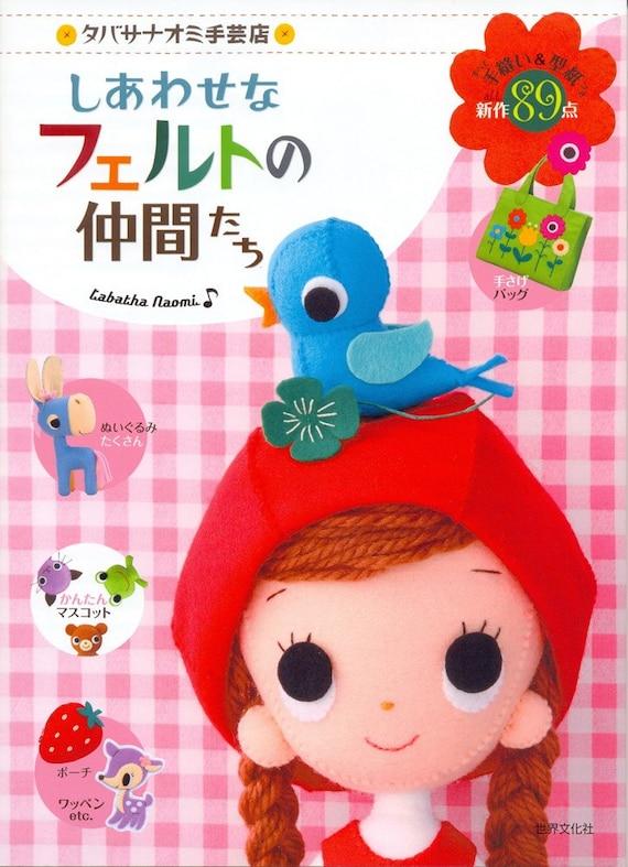 Master Tabatha Naomi Collection 02 - Felt Story World - Japanese craft book