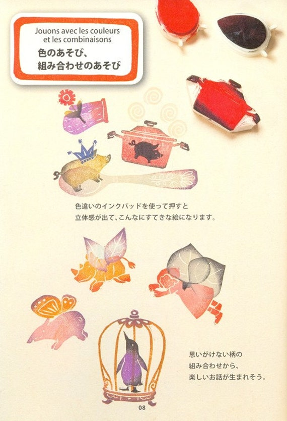 French Style Rubber Stamp Japanese Craft Book From
