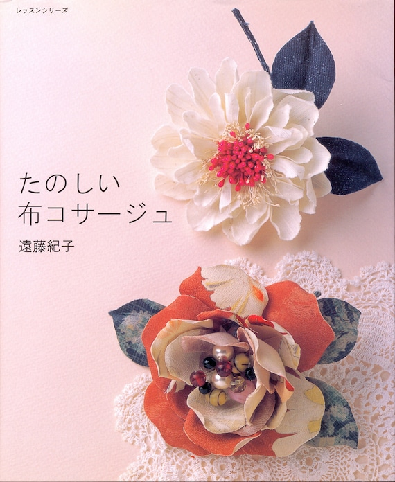 Out-of-print Master Noriko Endo Collection 01 - Corsage Blossom - Japanese craft book