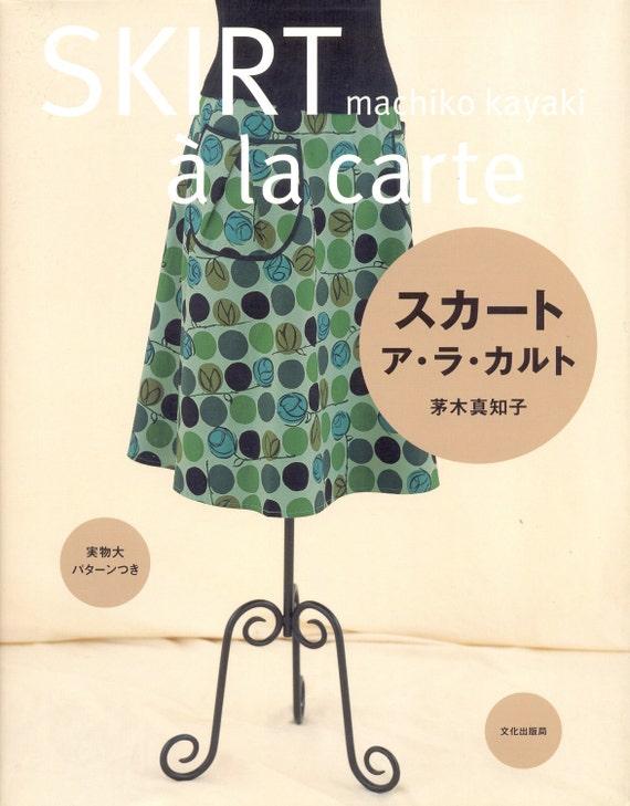 Out-of-print Master Machiko Kayaki Collection 04 - Skirt a la carte - Japanese craft book