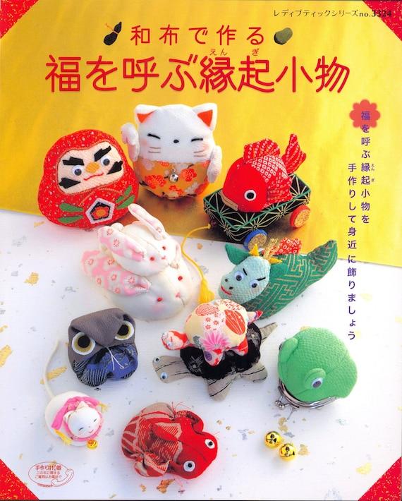 Lucky Dolls - Japanese craft book
