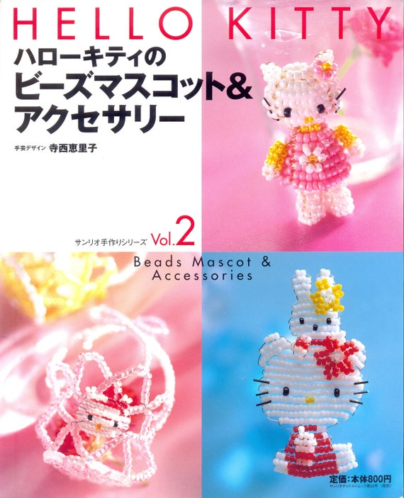 Out-of-print Master Eriko Teranishi Hello Kitty Collection 25 -Beads Mascot and Accessories - Japanese craft book