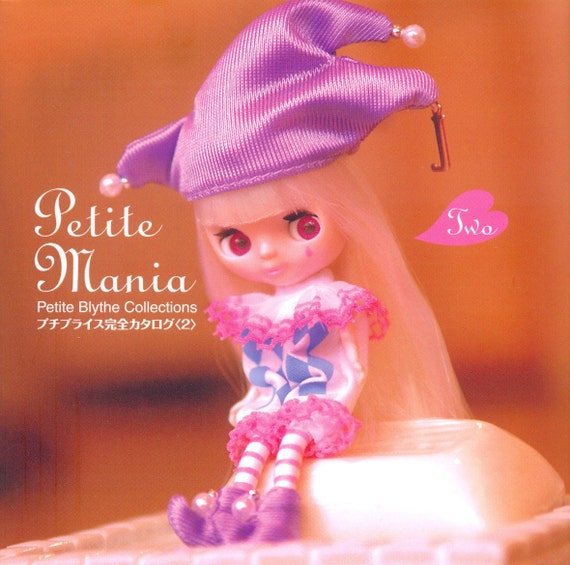 Out-of-print Petite Mania, Petite Blythe Collections 02 -Japanese craft book
